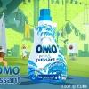 omo_11